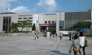 Gongju Museum
